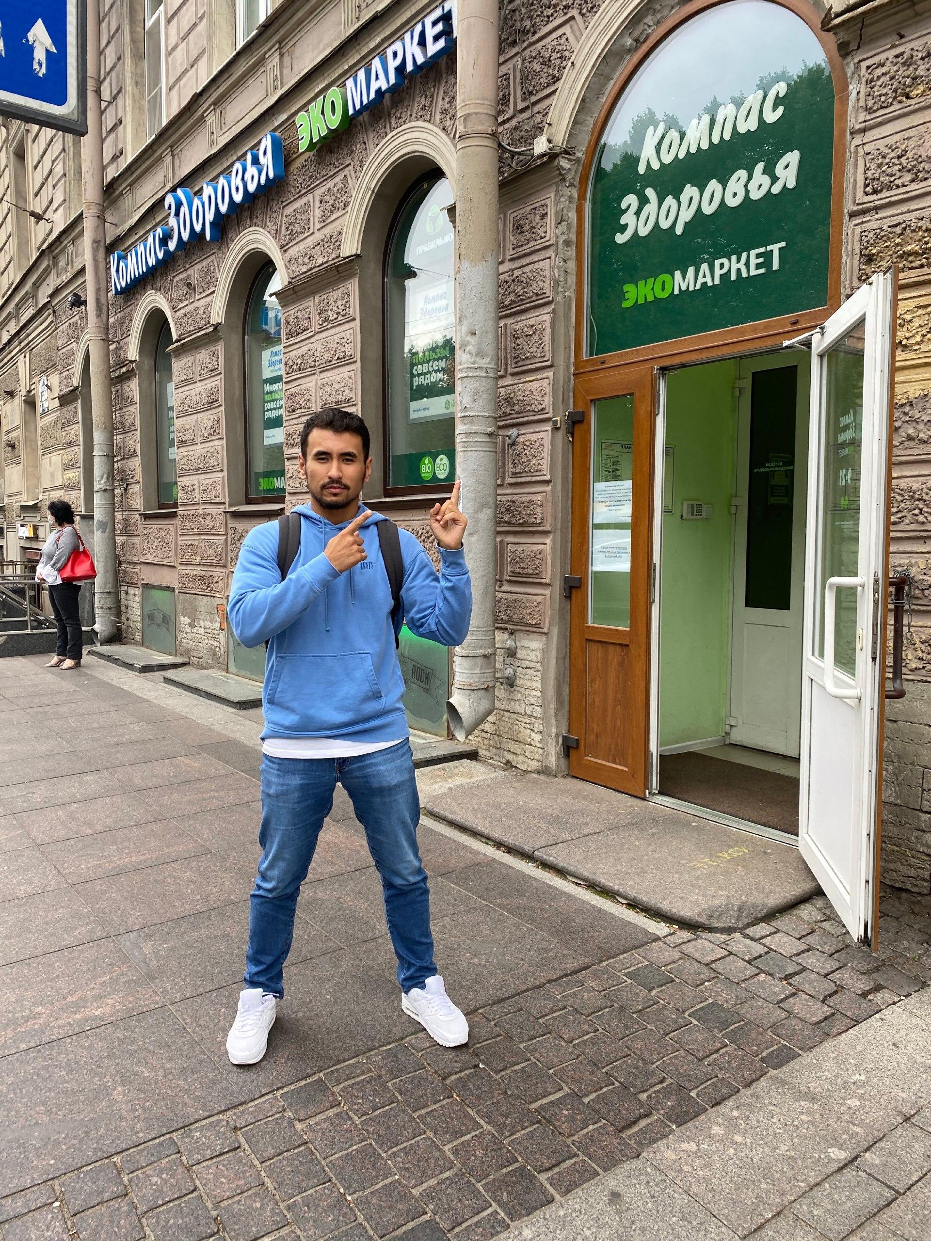 Открываем филиал в Санкт-Петербурге!
